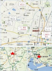 ●ドミー豊田小坂店