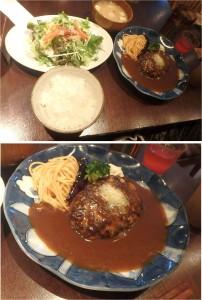 ★ほそびきハンバーグ 料理20150130俺のハンバーグ山本吉祥寺店  (13)