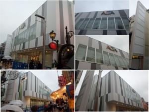 ●20150130アルタ・竹下通りスクエア