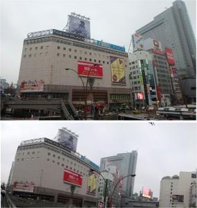 ●20150130東急プラザ②渋谷駅