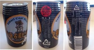 ★購入商品夕張炭鉱ビール20150123バロー豊橋牟呂店