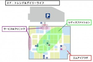 イオンモール旭川 フロアレイアウト 2階