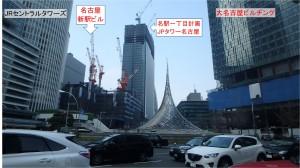 ★20150215名古屋新駅ビル (4)