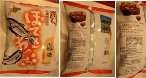 ★くまちゃんのポテトチップ 鮭味 購入商品20150212ビオ  あつみエピスリー浜松店 (10)