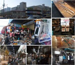 ◆20080222築地市場・場内
