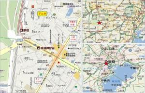 ◆20150130アルタ・竹下通りスクエア