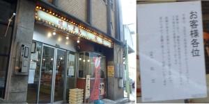 ◆松丈20150202豊田市駅前北通り再開発 (5)