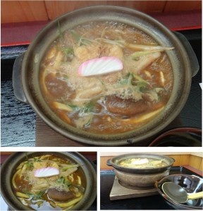 ★味噌煮込みうどん 堅麺20150123つるつるうどん定吉 (豊川市)