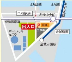 ファニチャードーム本店 地図