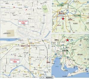 ●クスリのアオキ今渡店地図