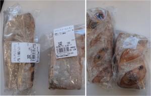 ★アンプレシオン、ノアレザン、クランベリーとレモン購入商品20150123バロー豊川店  (7)