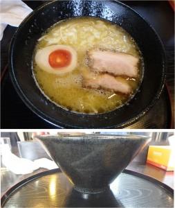 ★しお白湯20150117ふじ美(岡崎市)