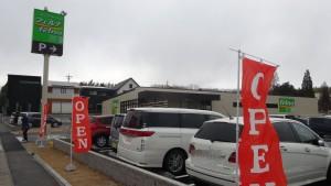 20150227カネスエフェルナ赤池店 (2)