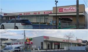 ◆20150314マックスバリュ水海道店 (57)