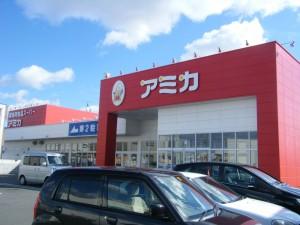 20090124アミカ 豊橋店 (1)