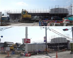 ■クスリのアオキ大井店20150314  (3)