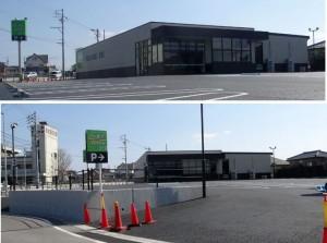 ●20150302カネスエフェルナ朝日店 (2)