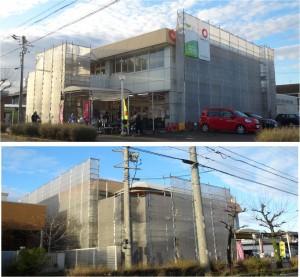 ●20150319コープ岩倉店 (71)