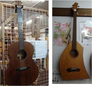 □屋久杉2階ヤイリギター20150228 (21)-2