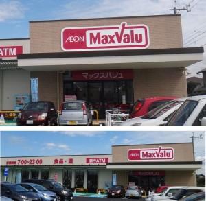 ◆マックスバリュ水海道店20150404