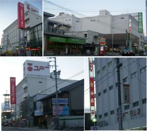 20081227ユニー守山店