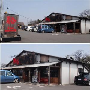 ●麺屋たけぞう(東海市)20150314 (14)
