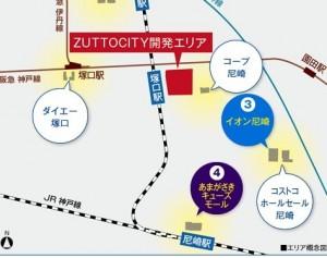 ZUTTOCITY 周辺商業施設