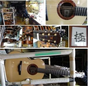 ◆極 工場内見学20150221ヤイリギター (68)