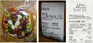 ★五色豆三昧グルマンマルセ 20150307イクタフード平和店 (114)