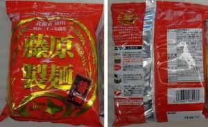★購入商品藤原製麺醤油とマルちゃん正麺うどん20140104万代天理指柳店 (207)