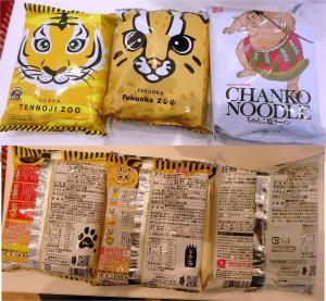 ★乾麺 藤原製麺 3種 購入商品20150212ビオ  あつみエピスリー浜松店 (25)