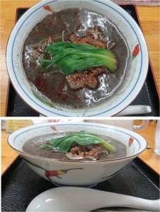 ★黒担担麺20150301拉麺みやち家 担担麺 (5)