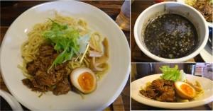 ★ブラックつけ麺。麺屋たけぞう(東海市)20150314 (13)