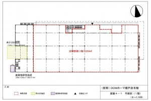 DCMカーマ瀬戸本館 1階平面図