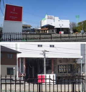 ◆20150302ドミー小坂本町 (2)