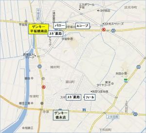 ◆競合店ゲンキー平坂橋店南店