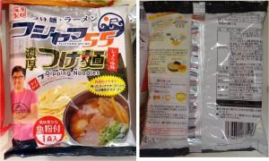 ★フジヤマ55 濃厚つけ麺 藤原製麺 購入商品20150123フィール豊川西店