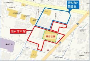 □地図アップ DCMカーマ瀬戸本館