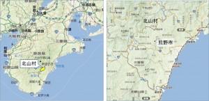 ◇熊野~北山村 地図-2