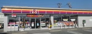 サークルK津ふじかた店20150425