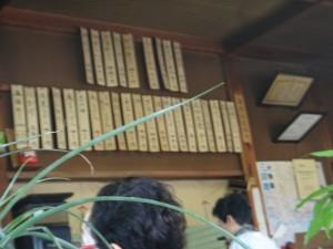 壁のメニュー 辰味(額田郡幸田町)20150409 (8)