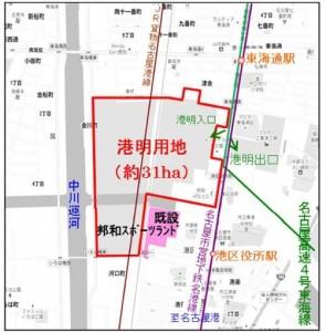 港明商業施設全体図