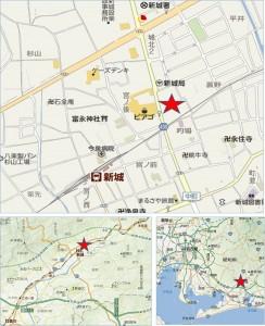 ◆地図ユーホーム新城