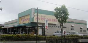 ●20120609スーパーカネハチ住吉店