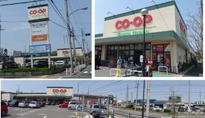 ■20150417コープあいち大高インター店 (27)