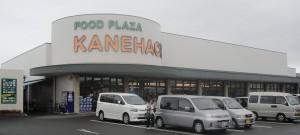 ●20120609スーパーカネハチ川尻店 (1)