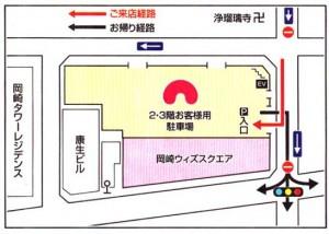 アオキスーパー岡崎厚生店出入口