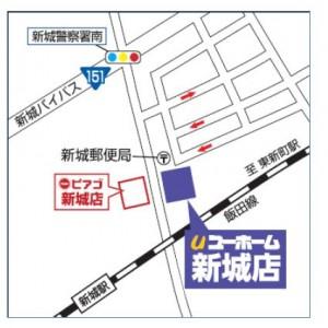 地図 ユーホーム新城店