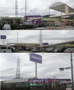 20120609エスポット藤枝店1303