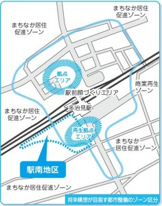 多治見駅南開発-2
